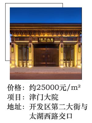 津门大院.jpg
